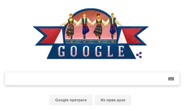 google serbien