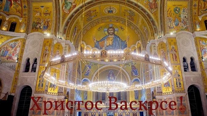 sveti-sava-kathedrale-ostern