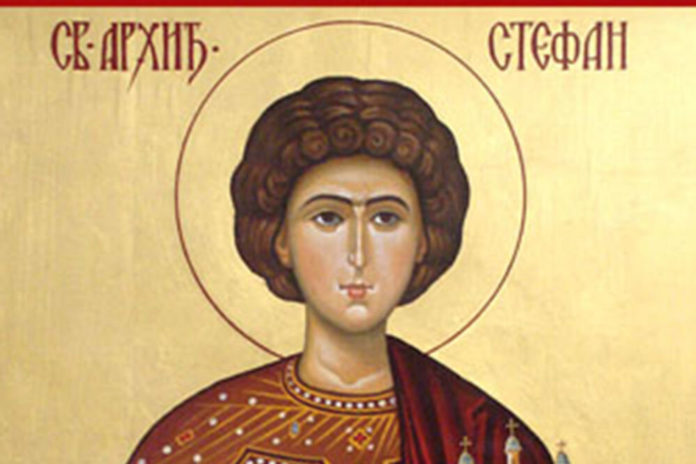 Der heilige Stefan war der erste Märtyrer