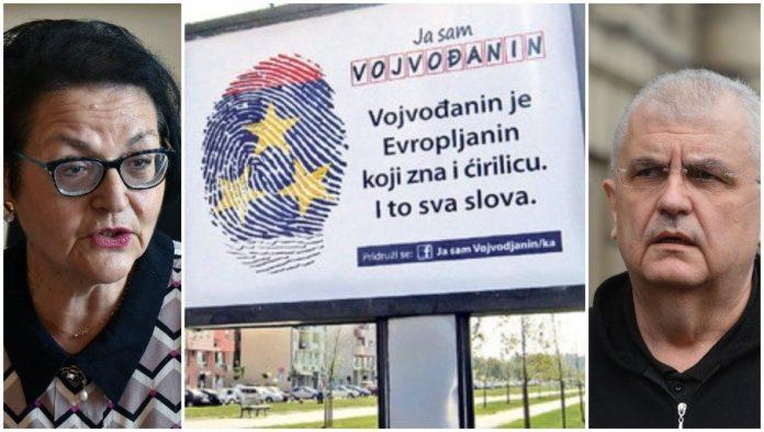 Gibt es eine vojvodinische Identität?