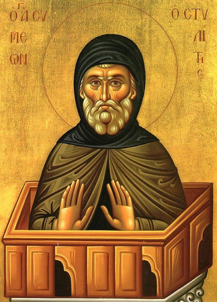 Simeon der Ältere lebte als Säulenheiliger