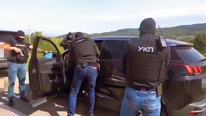 Die Verhaftung des SBPOK-Inspektors