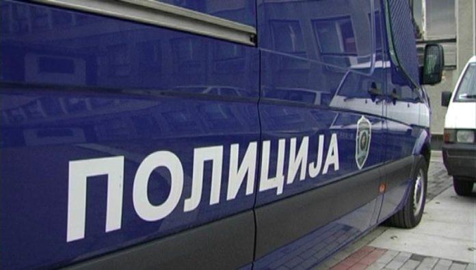 Die Staatsanwaltschaft von Kragujevac ermittelt